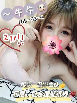 桃花館_201125_108