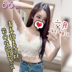桂花館_201125_33