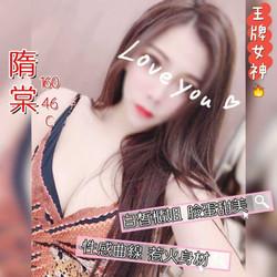 鬱金香館_201125_120