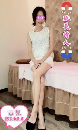 蝴蝶蘭館_201125_14