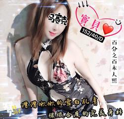 桃花館_201125_14
