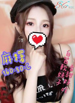 鬱金香館_201125_112