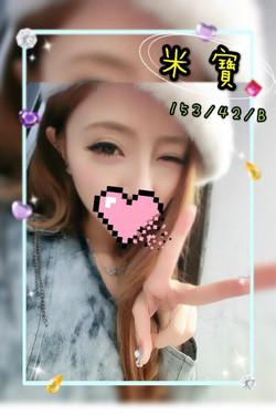 桂花館_201125_51