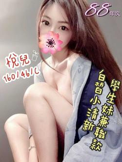 鬱金香館_201125_121