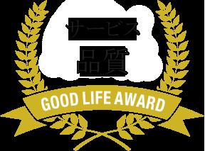 award-gold-品質.png