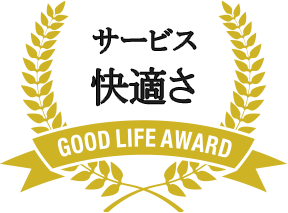 award-gold-快適さ.png