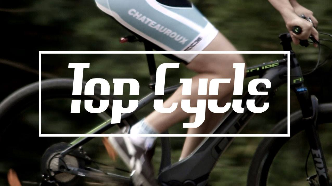 Top Cycle - Pigois | Châteauroux