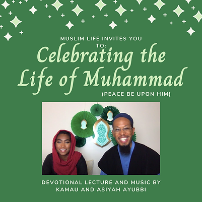Celebrating the Birth of Muhammad (peace