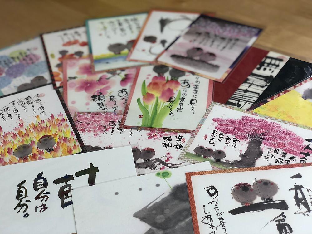 御木幽石ブログ3年ぶり新作ポストカード完成