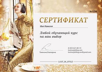 Сертификат_НГ_powerpoint (1).004.jpeg