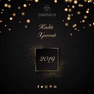 Καλή-Χρονιά-2019.jpg