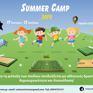 Summer-Camp-2019-Facebook.jpg