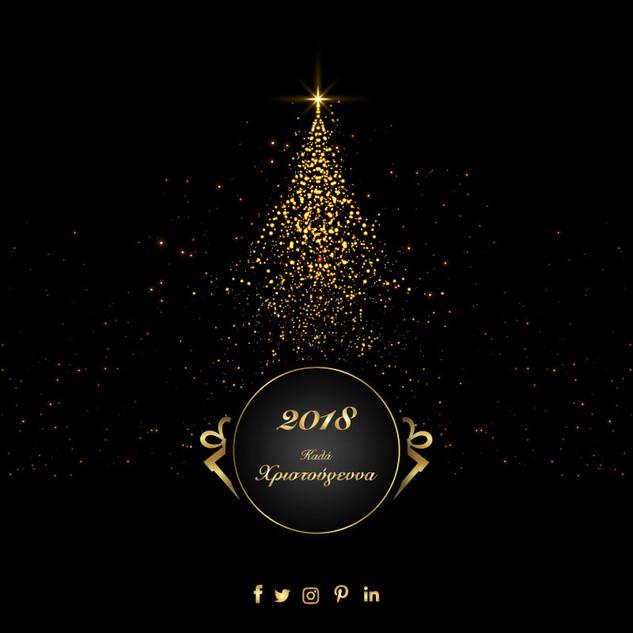 Χριστούγεννα-2018.jpg