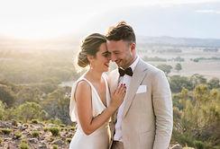 Wedding Venue Hire Melbourne.jpg
