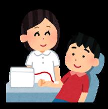 献血の画.png