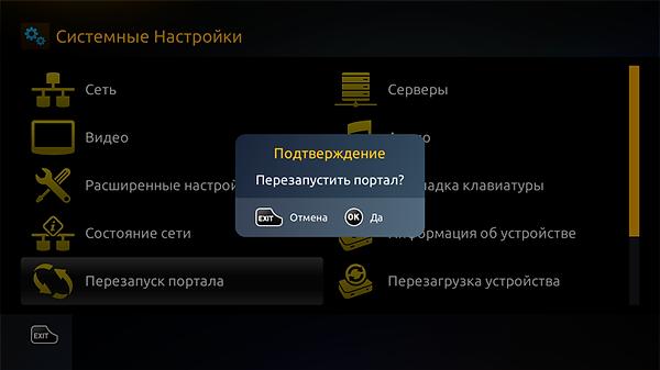http://linuxiptv.net/