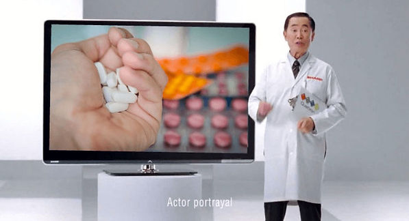 Drug company advertisement with a actor portrayal of a doctor.