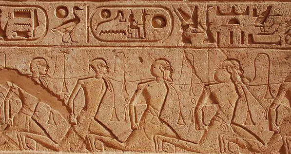 Truth and forgotten truths, hieroglyph image.