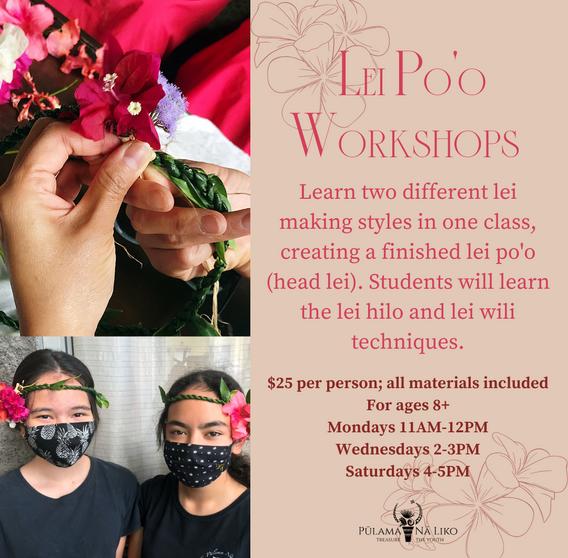 Lei Po'o Workshop