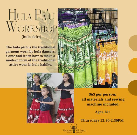 Hula Pa'u Workshop