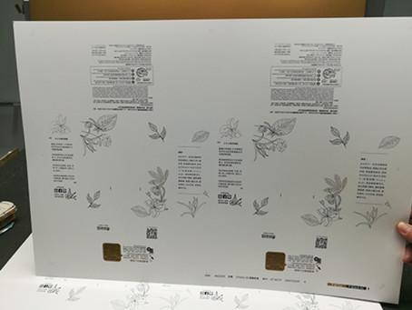 包裝盒生產歷程-從手稿到成品