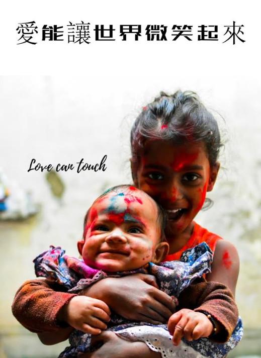 EN'R精萃燕窩和社會企業合作,關心印度偏鄉婦孺