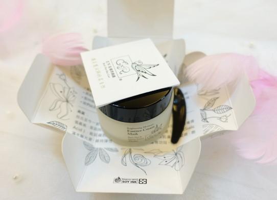 EN'R精萃燕窩包裝以環保理念出發,平攤式設計好回收