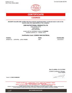 有機摩洛哥堅果油COSMOS認證