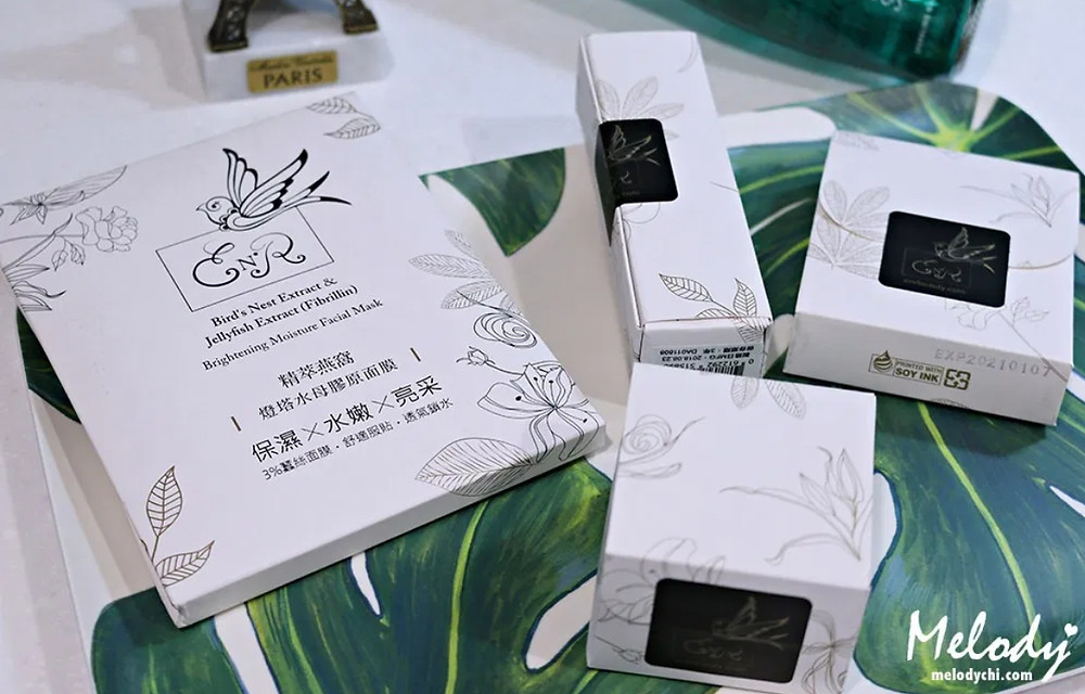 以環保為出發點設計的盒子