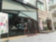 伊特美容會館, 嘉義spa, 燕窩精華和燈塔水母膠原