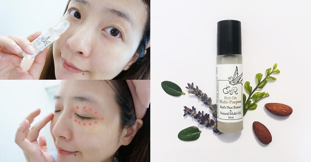 燕窩滋養油、美容油、精華油