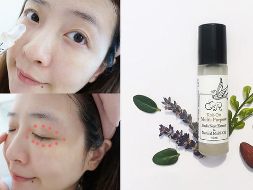 用對「燕窩滋養油」,養出滑嫩好膚質