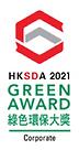 hksda green 2021.png