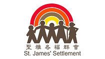 st-james-settlement-dcm-44449.jpg