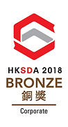 HKEA2018 -Awards ICONS-OP_Bronze - Corpo