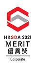 hksda merit 2021.png