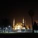 Stambulas: nearabiškasis arabų pamėgtas miestas