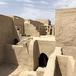 Omanas: senovinis Harat al-Bilado kvartalas