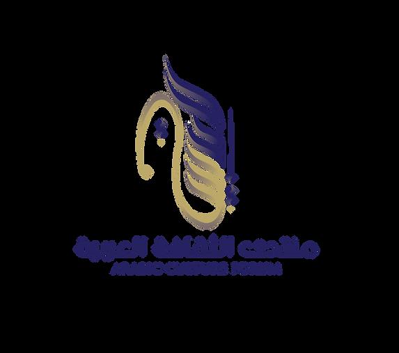 شعار منتدى الثقافة2.  العرب1ية2-05 Kopie