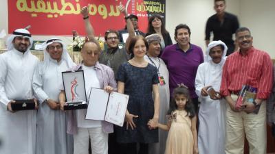 kuveitas-fest-3-2015.jpg