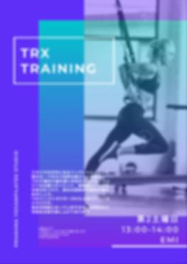 TRX training.png