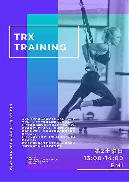TRX training.png
