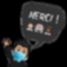 Eric-merci-emoji.png