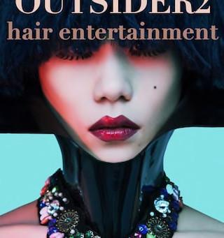 4月07日火曜日楽しいヘアーショーやります!