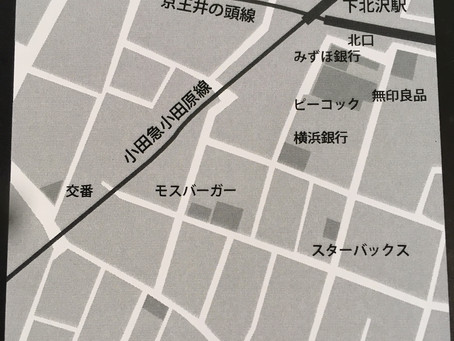 下北沢駅改装工事