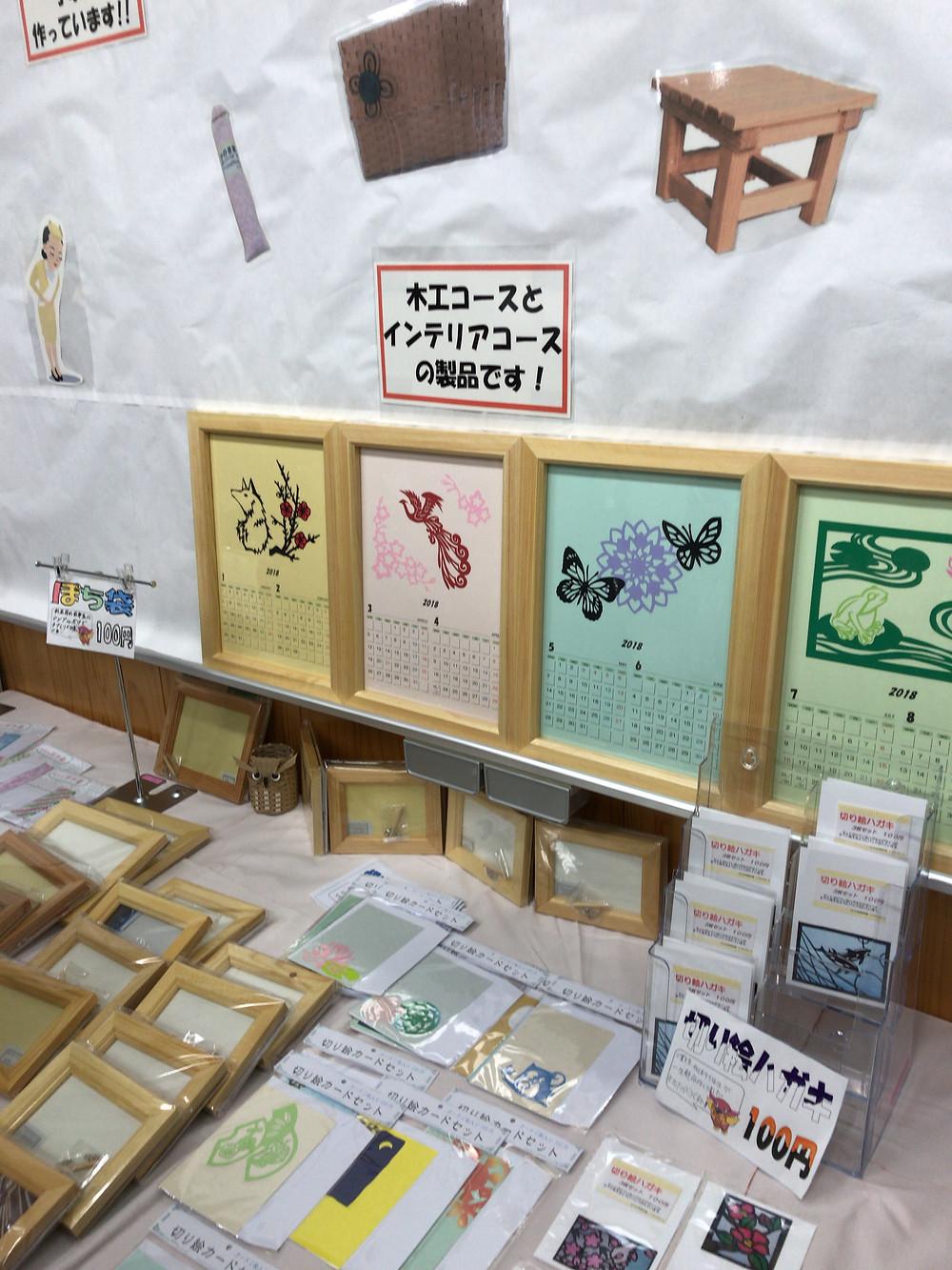 生徒達の作品が販売されています。