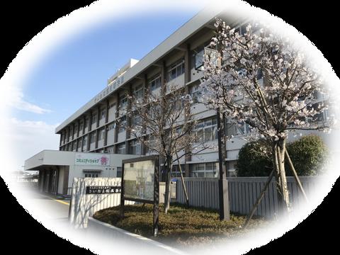 さいたま桜高等学園の説明会②(令和3年)