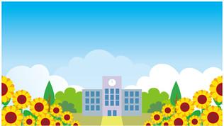 公立高校の入試について