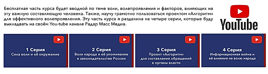 бесплатный_курс_2.jpg