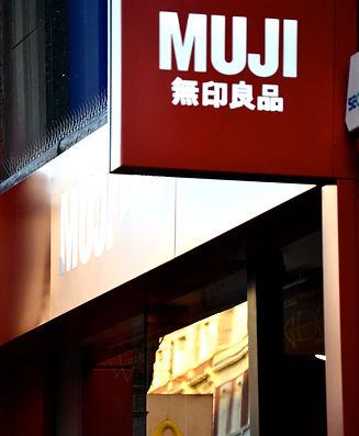 Muji Christmas Press Show